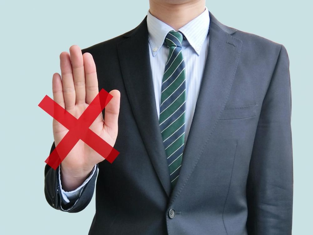 ビジネスマンが拒否する画像
